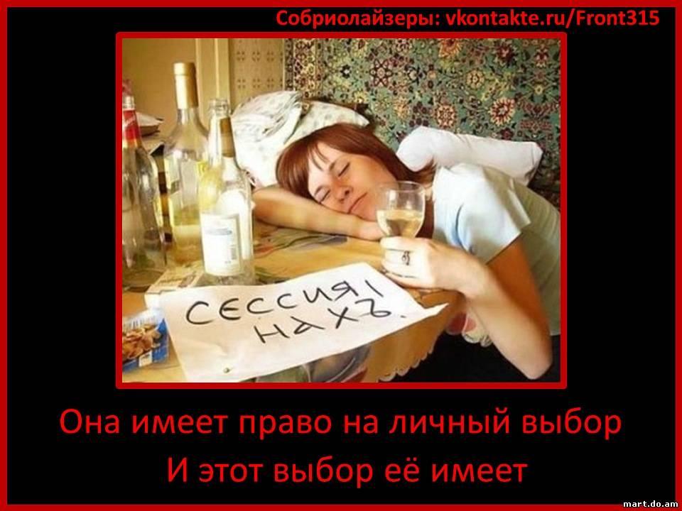 Как избавить человека от алкогольной зависимости если он этого не хочет