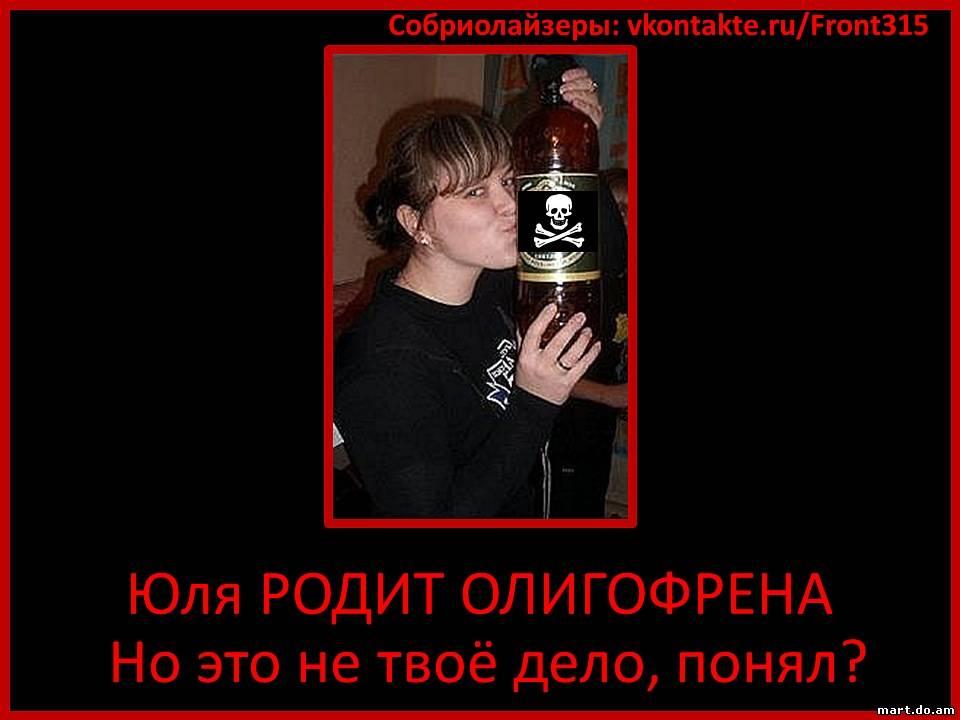 Статистика алкоголизма в сша