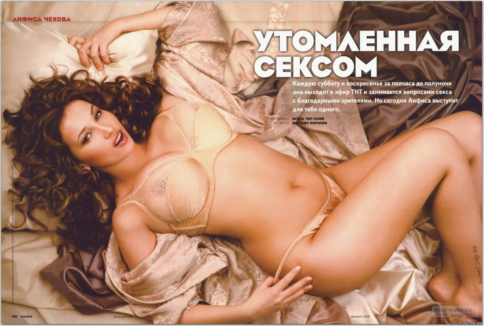Секс с таджикскими артистами 29 фотография
